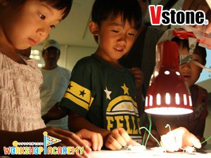 081314_Vstone_3